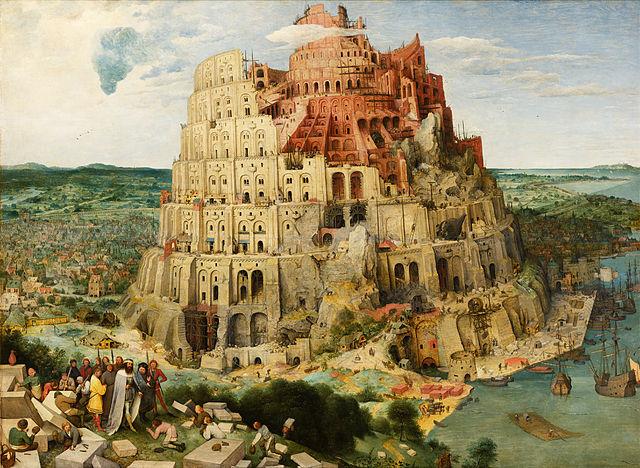 ブリューゲル作 バベルの塔