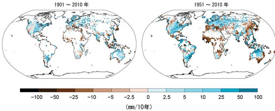 観測された陸域の年降水量の変化