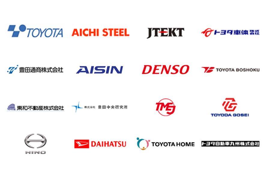 トヨタの関連企業